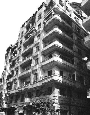khoury-building